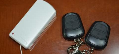 remotereceiver-2-001-480x218