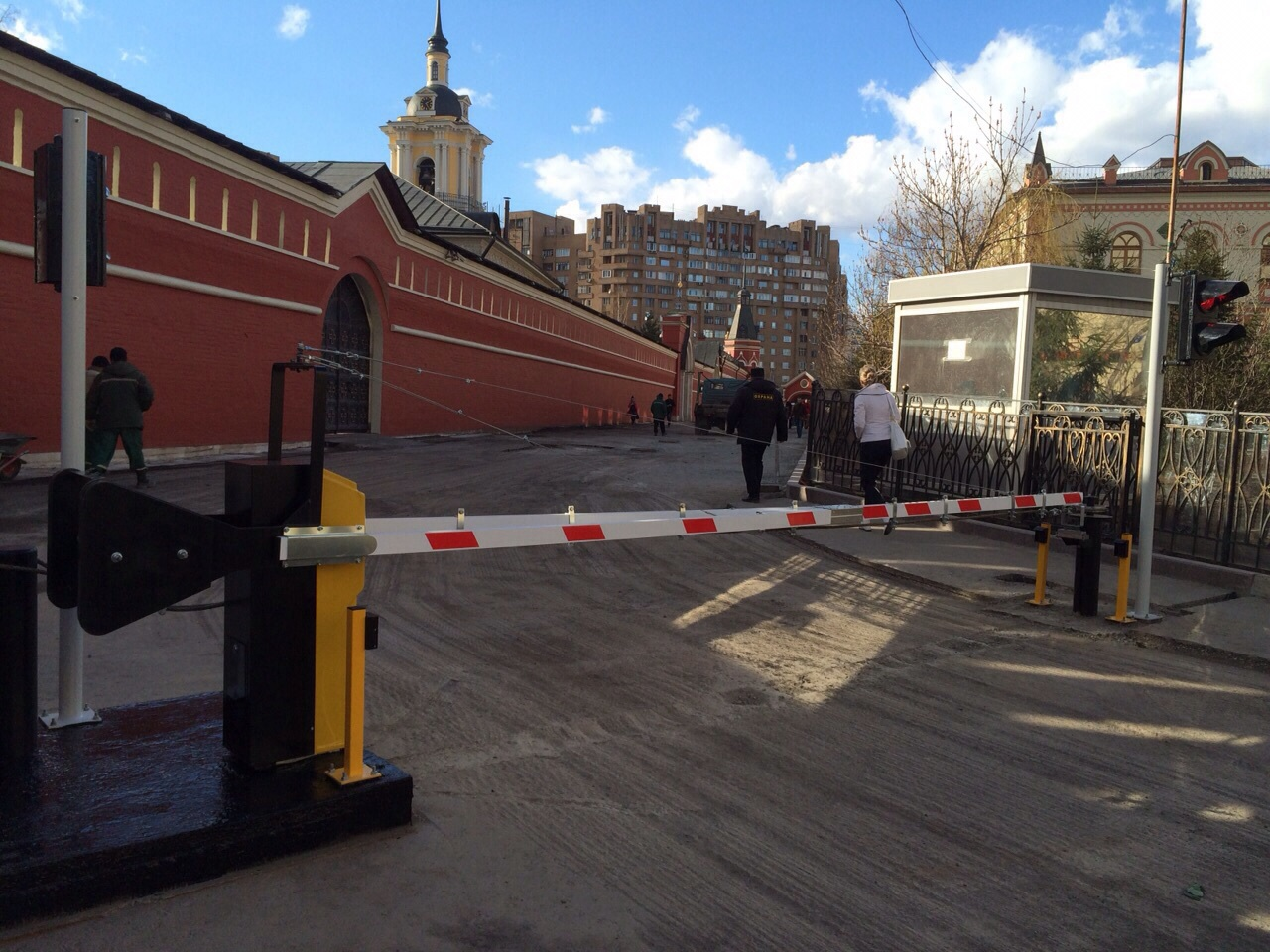 Security Arm Barrier picture